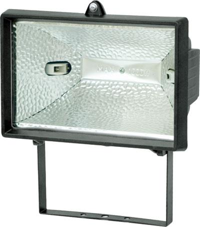 Macam Macam Peralatan Tata Cahayalighting Qwerty Multimedia